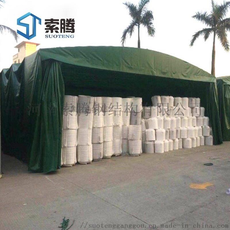 鹤壁山城区伸缩雨篷移动推拉雨棚移动遮阳蓬厂家直销