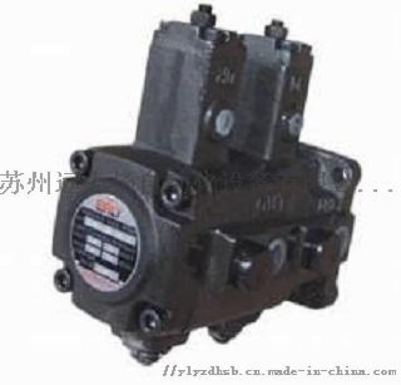 变量叶片泵PVDF-4-55-4-55安颂