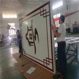 广州粤字铝板雕刻 粤字雕刻铝板含义