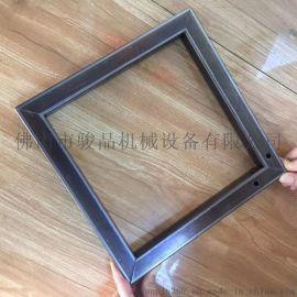防盗网切45度角折90度角度机镀锌管切45度斜角