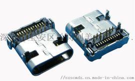 USB3.1C母24P板上双排贴片有柱