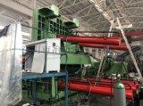 钢筋压块机 YDS-630