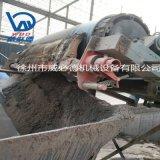 华新水泥皮带运输机聚氨酯清扫器