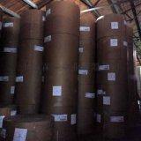 蠶連紙 蠶種牛皮紙 耐酸 養蠶牛皮紙 上海霖卉紙業