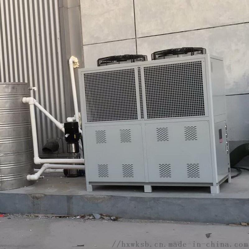 南京冷水机厂家_南京冷水机报价