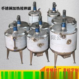 专业生产反应釜电加热反应釜不锈钢反应釜