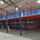 钢材组合阁楼货架 广东重型阁楼货架