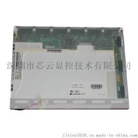 10.4寸800600彩色TFT显示模块LVDS