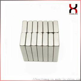 强力磁铁 钕铁硼强磁铁 磁铁厂家供应圆片方块强磁