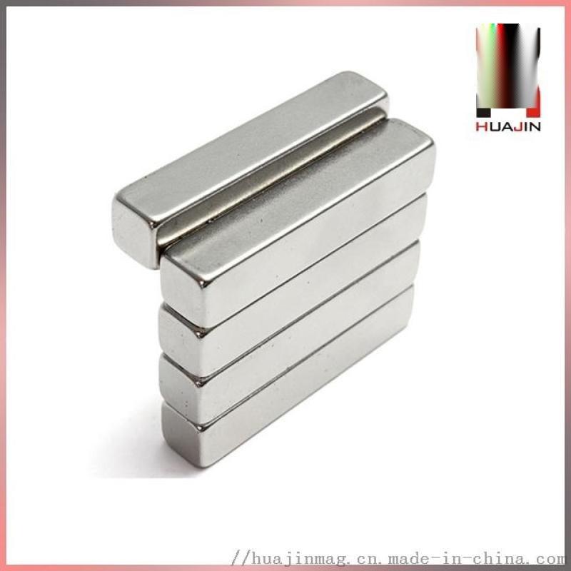 钕铁硼小方块磁铁 10*5*2mm车载遮阳帘强磁钢