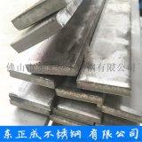 江西不锈钢扁管生产厂家,光面304不锈钢扁钢