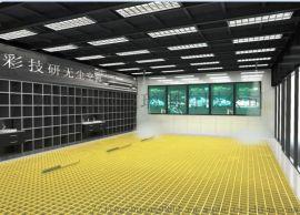 工厂直营玻璃钢格栅_洗车房格栅_耐酸碱玻璃钢网格板