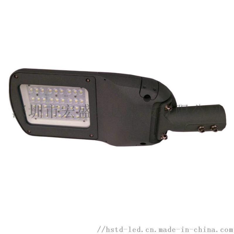 免工具维护LED路灯LED庭院灯200W