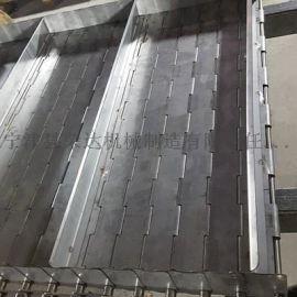 conveyor 加横侧挡板链板输送带