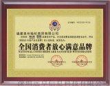 企业荣誉证书如何办理?