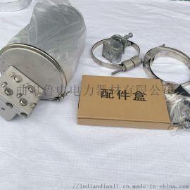 光缆铝合金接头盒电力光缆金属接头盒 山东济宁电力