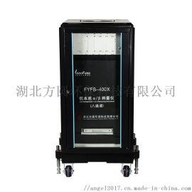 FYFS-400X低本底αβ测量仪价格 αβ检测仪