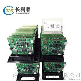 车载电源插件加工厂代加工组装 龙岗贴片加工led灯贴片加工 pcba