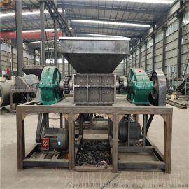 400小型双轴撕碎机 生活垃圾粉碎机 撕碎机厂家