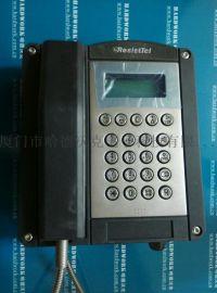 德国进口防爆电话FHF11264301