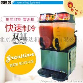CARPIGIANI商用双缸雪泥机雪融机冰粒机
