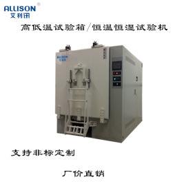 高低溫試驗箱QX-GW-100