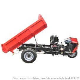 自卸功能强的三马子 建筑工地柴油三轮车