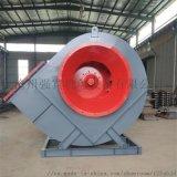 4-72系列離心式氣體除塵風機  離心通風機