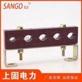SJ-02电缆固定夹 胶木绝缘 固定支架可定