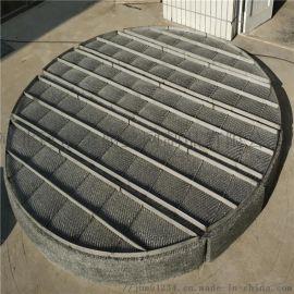 丝网除沫器 除雾器 厂家加工多规格设备