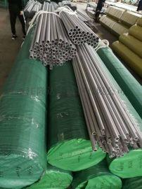 2205不锈钢管 不锈钢换热器管生产厂家