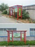 质量好的农村上海垃圾分类亭/分类垃圾亭供应商