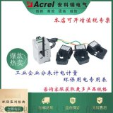 安科瑞环保设备监测模块 ADW400-D10-1S环保监测模块