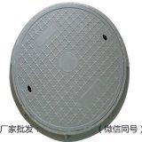 廠家直銷球墨鑄鐵井蓋複合材料井蓋市政井蓋