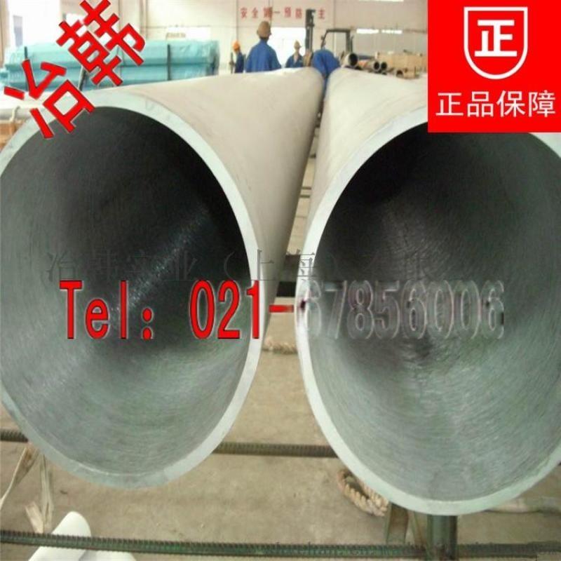 GH1131-高温合金GH1131