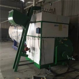锅炉改造生物质燃烧机 自动除尘出渣生物质工业燃烧器
