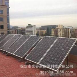 甘肃1500瓦太阳能发电板 多晶硅太阳能板