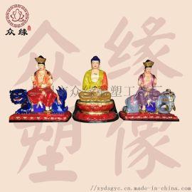 华严三圣 文殊 普贤 释迦佛像雕塑厂家