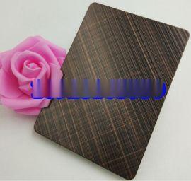 不锈钢铜板发黑 不锈钢发黑铜板 不锈钢镀铜发黑铜板