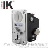 利康LK730 高顏值彩燈側投投幣器