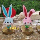 与都市农场仿真玻璃钢兔子雕塑卡通造型一次零互动体验