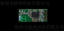 ZAPO RTL8188ETV USB WIFI模块 内置陶瓷天线和外接天线均可选配