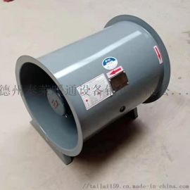 BT35-11-5.6防爆轴流风机配弯头