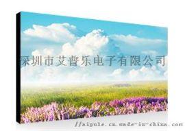 深圳55寸无缝拼接屏 光学无缝拼接屏厂家