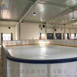 哈尔滨冰球场围栏挡板