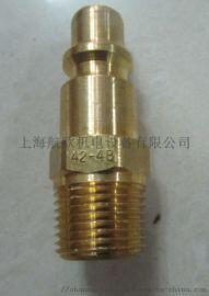 Foster水嘴BLFS306V