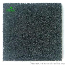活性炭过滤棉 喷炭棉 喷烤漆房空气净化网