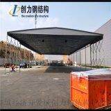 东营是制作建筑工地活动蓬 固定仓库蓬