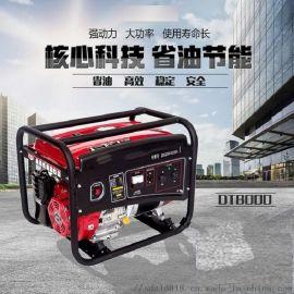 小型家用增强款柴油发电机