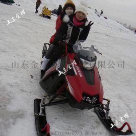 大型滑雪场设备 雪地摩托车 雪橇摩托车厂家促销